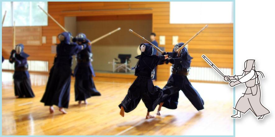 スポーツクラブ 剣道